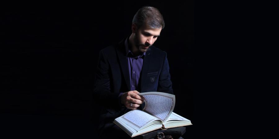 Первый шиитский перевод Корана