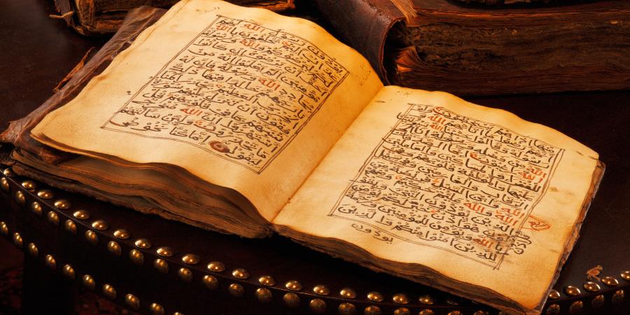 «Трактат о правах» Имама Саджада