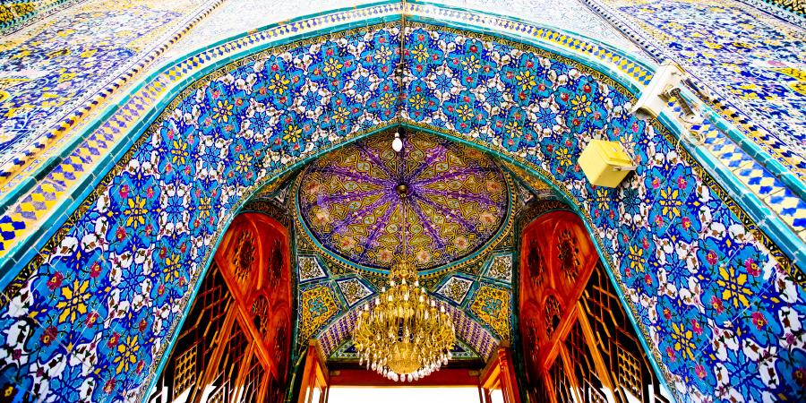 Зиярат Имама Али «Аминулла» («Доверенное лицо Аллаха»)