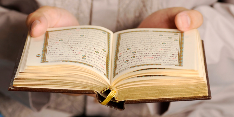 Дуа «Аль-Ма'арифат» («Дуа познания»)