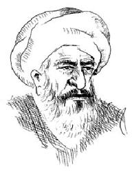 Шейх Муфид