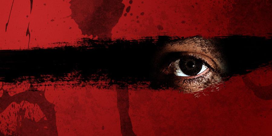 Глаз Даджаля