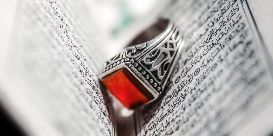 Дуа Имама Али для одержания победы над врагами