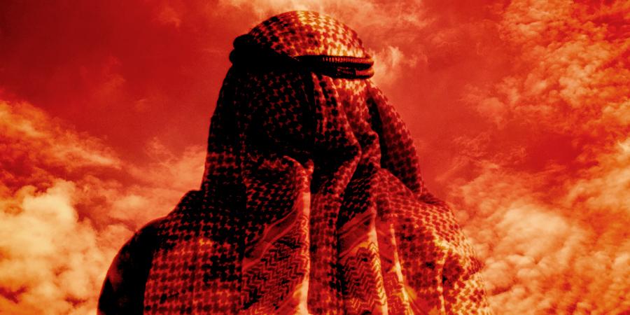 30 хадисов-пророчеств о Суфьяни и его борьбе с Имамом Махди