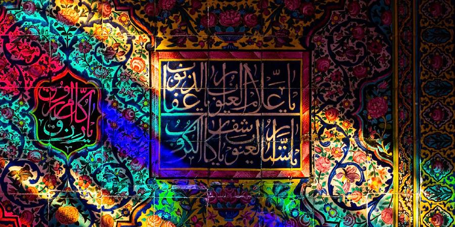 Что такое «Трон» Аллаха («Арш»)?