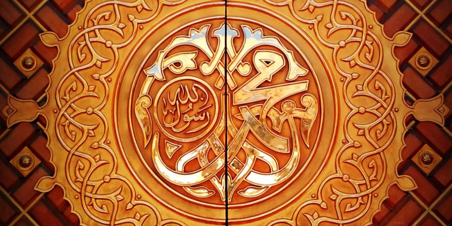 Как выглядел Посланник Аллаха?