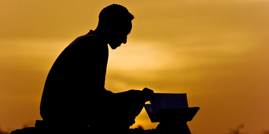 Толкование «Аята наставления» («Аль-Хидая»)