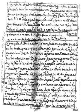 Страница из итальянского манускрипта «Евангелия от Варнавы»