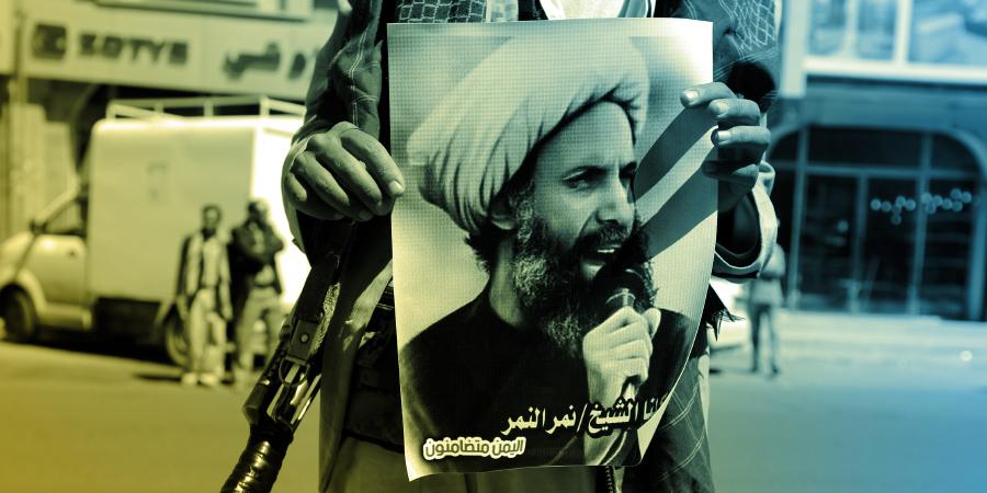 Казнь ваххабитами шейха Нимра ан-Нимра: Новый год в кровавых тонах