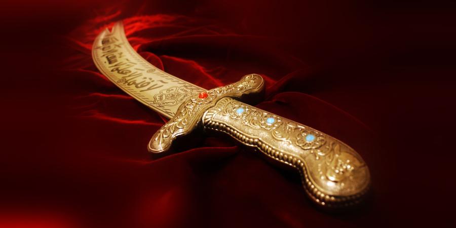 Кто унаследовал Зульфикар — меч Посланника Аллаха?