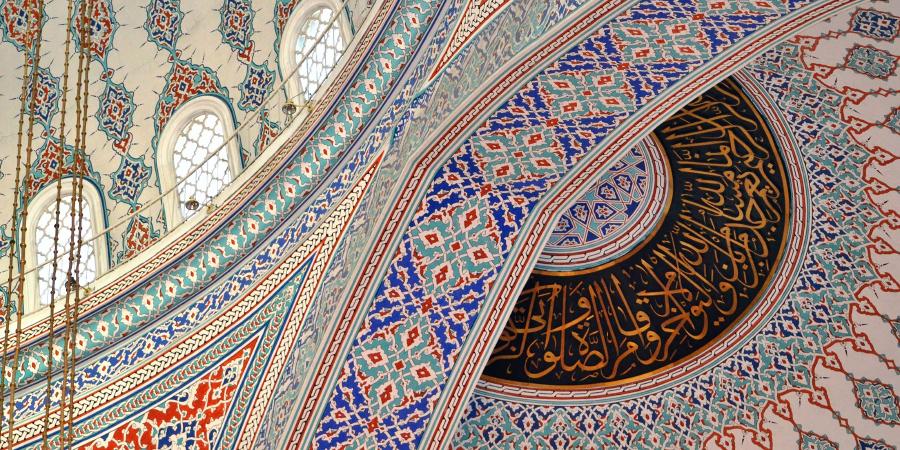 Причины происхождения имён некоторых пророков, людей и названий