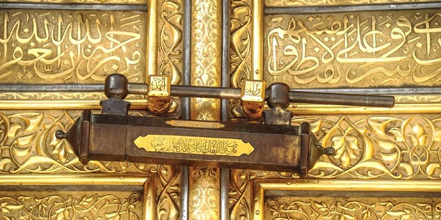Шейх Муфид о том, почему Имам Махди не выходит из сокрытия