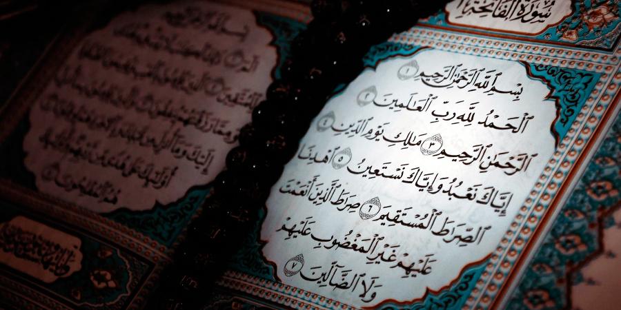 Имамат в суре «Аль-Фатиха»