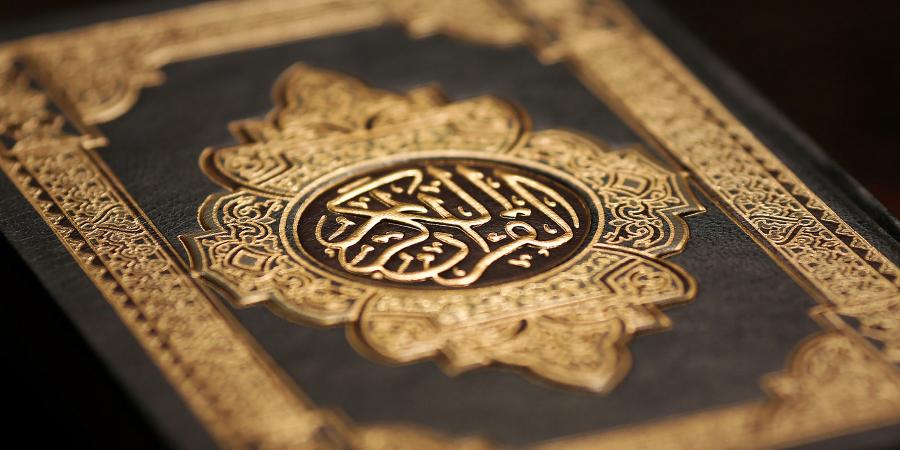 Имамы Хасан и Хусейн в Священном Коране