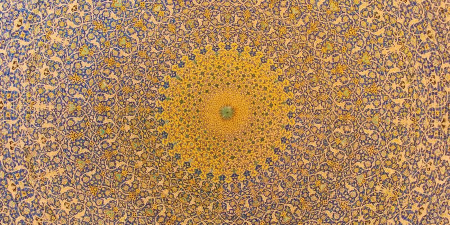 Хадисы о знании Имамами Ахль аль-Бейт прошлого и будущего