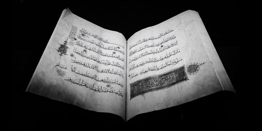 Насколько хорошо вы знаете пророков, упомянутых вКоране?