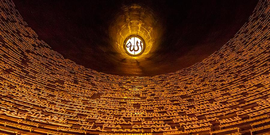 Имя Аллаха на стене Музея цунами в Банда-Ачех, Индонезия