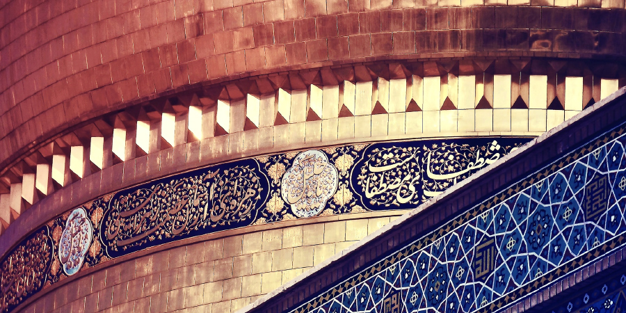 Дуа Фатимы Захры для обогащения и исполнения желаний
