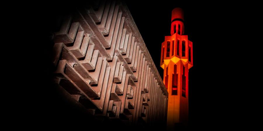 Мечеть Имама Садыка в Бахрейне