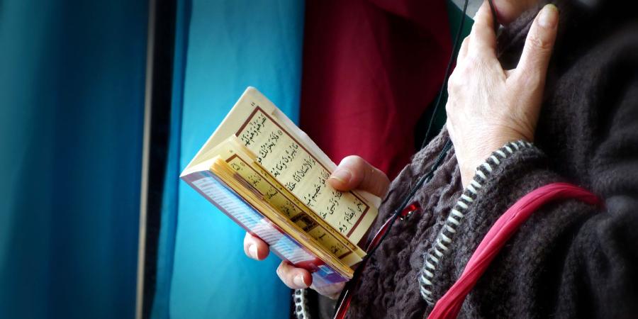 Небольшой тест на знание сур Священного Корана