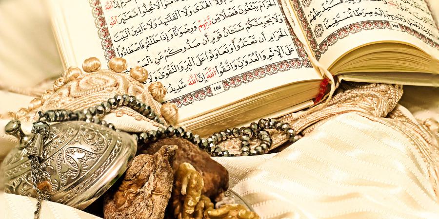 Месяц Рамадан и ниспослание Корана