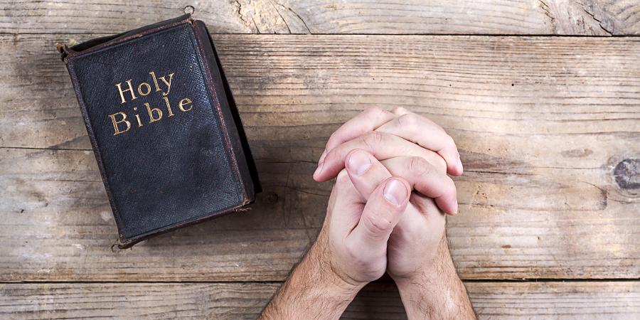 Является ли Библия богодухновенным Словом Божьим?