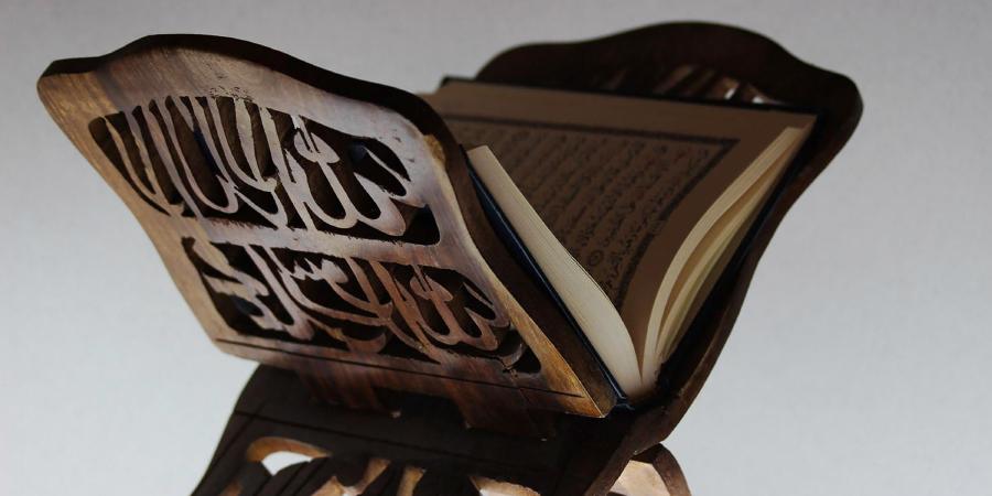 Поразительные числовые чудеса Корана, связанные с Имамами пророческого рода