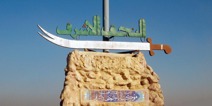 Аргументы Повелителя верующих Али против Тальхи и Зубейра