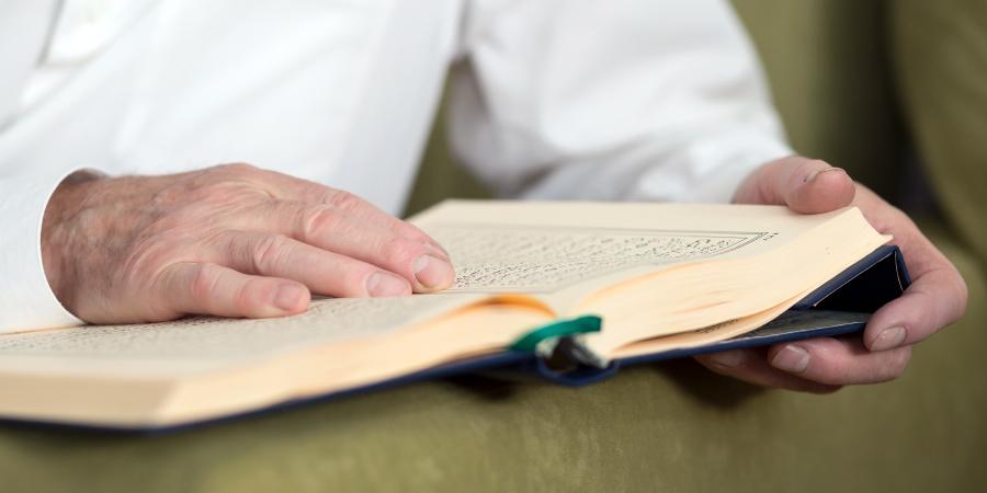 История и личности в Священном Коране: короткий тест