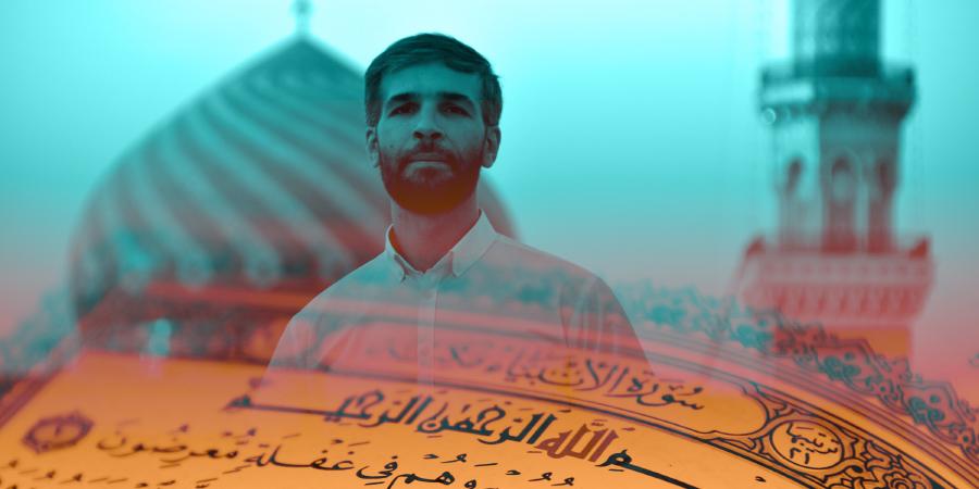 Назим Зейналов: многолетний путь к переводу Священного Корана