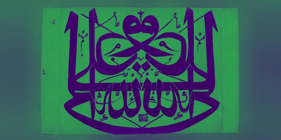 «Путь красноречия» («Нахдж аль-балага»): изречения Имама Али