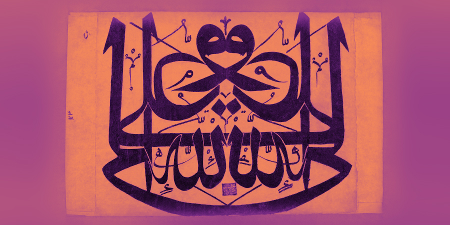 «Путь красноречия» («Нахдж аль-балага»): письма Имама Али