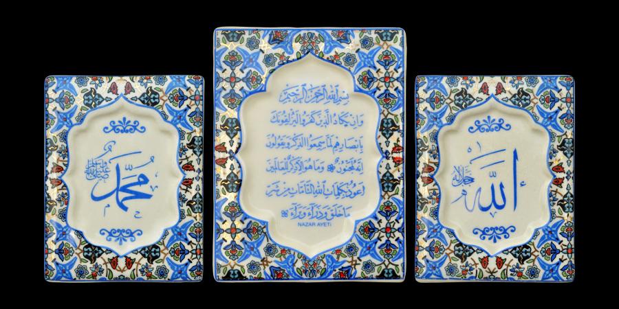 Хадисы о том, что Посланник Аллаха помогает верующим после смерти