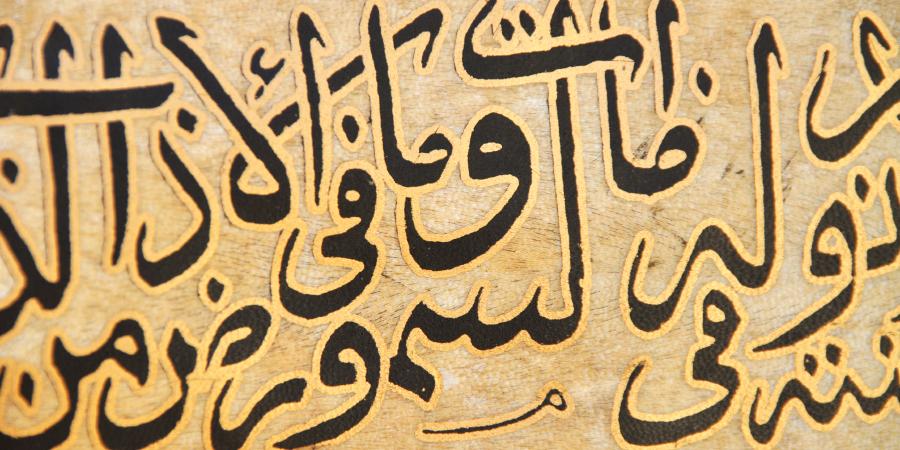 Хадисыо том, что Посланник Аллаха мог читать и писать на всех языках