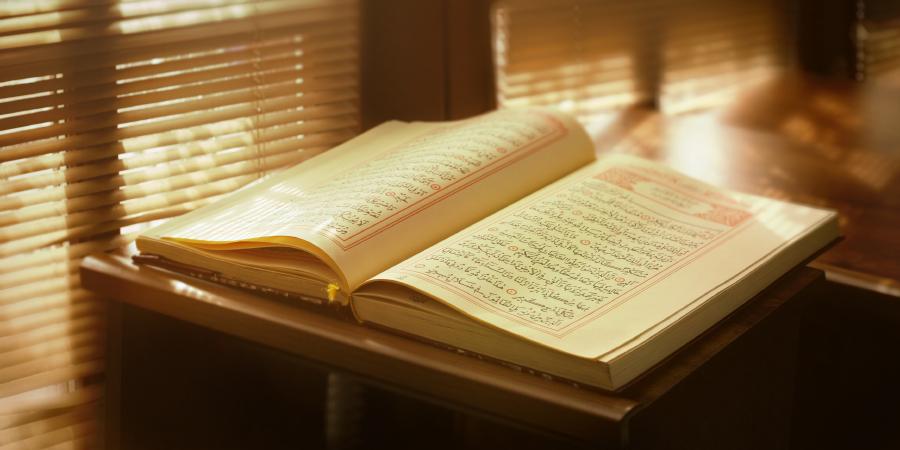 Ахль аль-Бейт — свидетели людских деяний