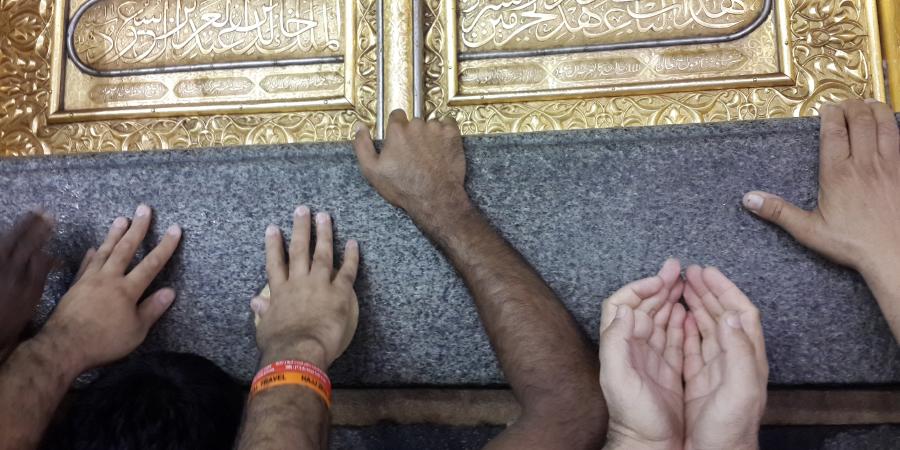 История чудесного рождения Имама Али в стенах Священной Каабы