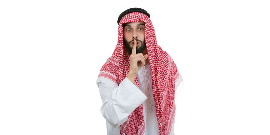 Можно ли проклинать врагов ислама, называя их по именам?