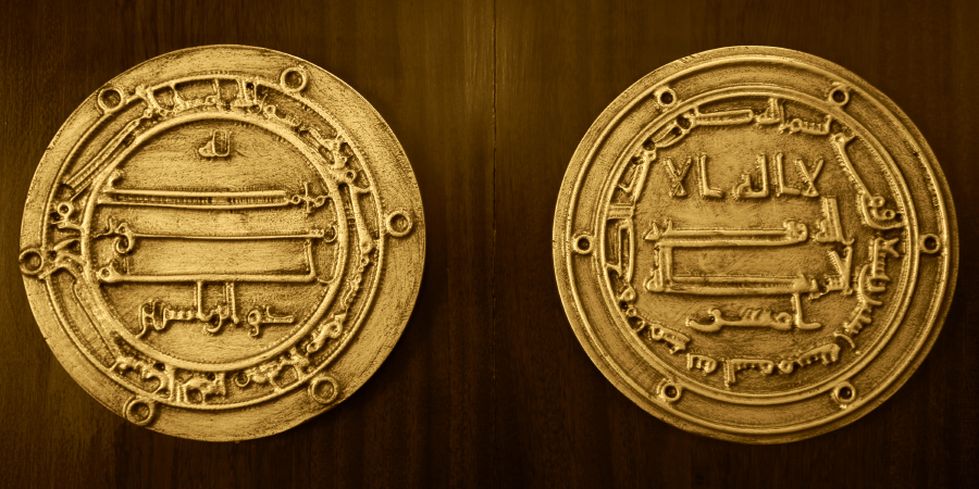 Признание аббасидского халифа Мансура ад-Даваники: «Я входил вдоверие клюдям, притворяясь, что люблю Али ибн Абу Талиба…»