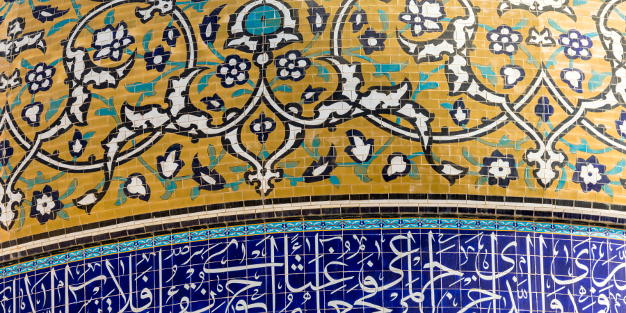 Купол мечети в Йезде, Иран