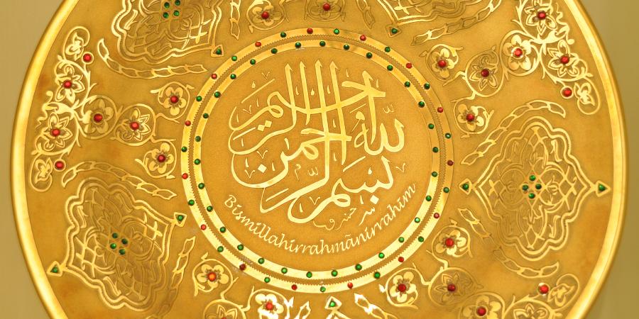 Слова Всевышнего Аллаха об Имаме Али