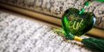 Тафсир аята «[Вся] хвала [принадлежит лишь] Аллаху — Господу миров» (1:2)