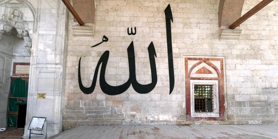 Хадисы осмыслах выражений «Субхан Аллах» («Пречист Аллах»), «Аллаху акбар» («Аллах велик») ислов Имамов отом, что Аллах — «Нечто» («Шай'»)