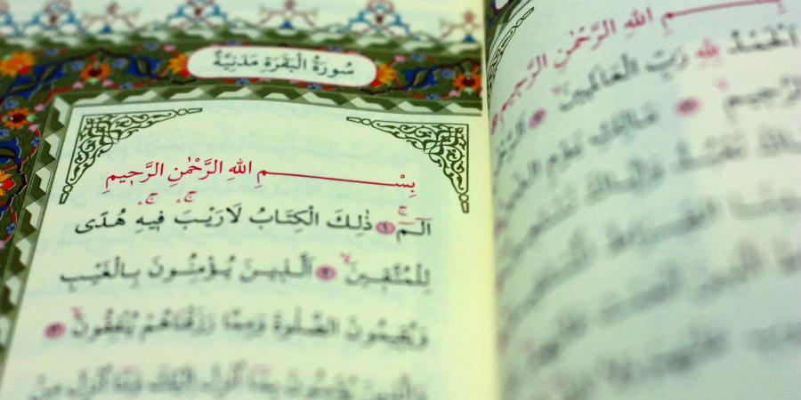 Хадисы о смысле буквенных сокращений в начале сур Корана