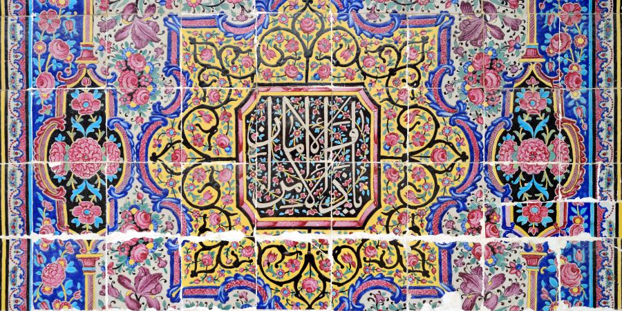 Посланник Аллаха отом, как устроен Господний Трон (Арш)