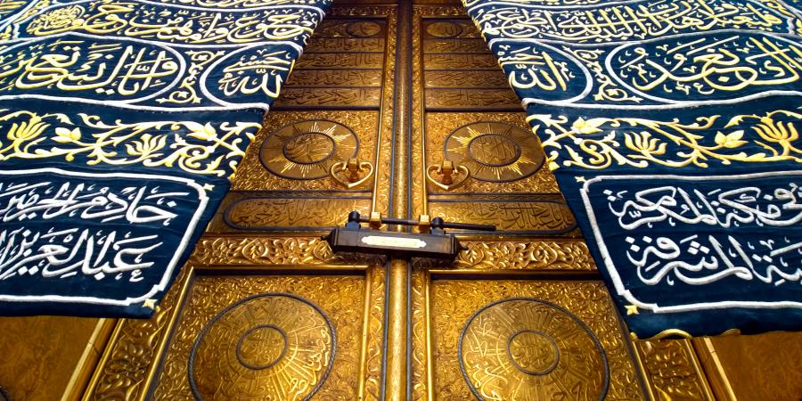 Двери Священной Каабы, Мекка, Саудовская Аравия