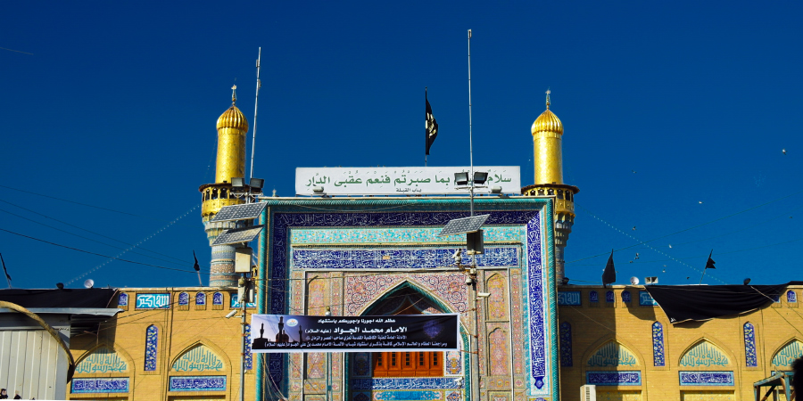 Хадисы отом, что Имамы — доводы, врата, «лик», «сторона», «око» Аллаха, обладатели Его повеления ихранители Его знаний