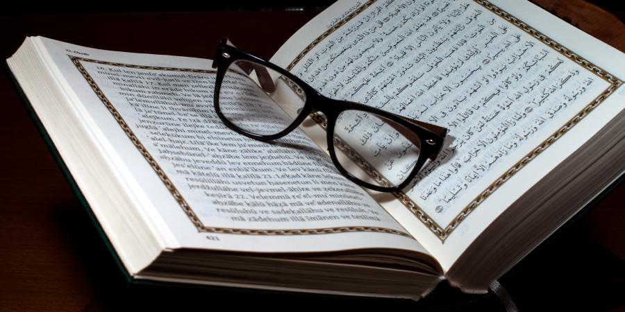 Очки на страницах Корана