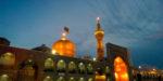 Салават Посланника Аллаха, переданный Имамом Резой