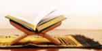Хадисы о знании, приобретение которого равносильно познанию Аллаха, а отрицание которого является отрицанием Аллаха