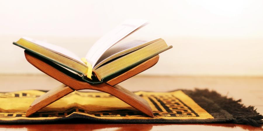 Хадисы ознании, приобретение которого равносильно познанию Аллаха, аотрицание которого является отрицанием Аллаха